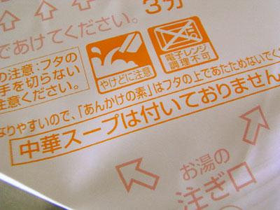 RIMG0368.jpg