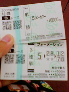 20080927101420.jpg