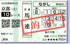 kifune_dori2.jpg