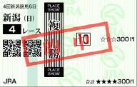 mayuzumi2.jpg