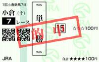 kokura7-2.jpg