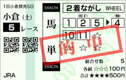 mayuzumi.jpg
