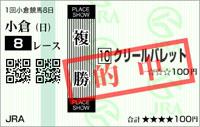 mayuzumi1.jpg