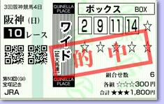 takara_dori1.jpg