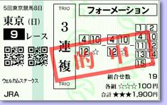tokyo9.jpg